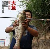釣竿 鯉魚竿碳素超輕超硬3.9 5.4 6.3 7.2米長節手竿台釣釣魚竿 igo 非凡小鋪