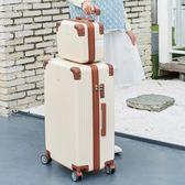 行李箱超大容量號行李箱ins網紅拉桿箱女男抖音密碼箱32寸旅行箱3晶彩生活JD