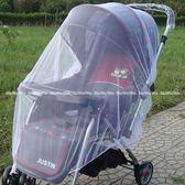 加大嬰兒手推車蚊帳 全罩蚊帳 (A型) JB0615 好娃娃