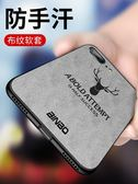 蘋果x手機殼iphonex豬年保護套軟殼iphone XS潮牌    傑克型男館
