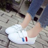 小白鞋 休閒小白鞋女 夏季正韓百搭透氣一腳蹬懶人單鞋女 鉅惠85折