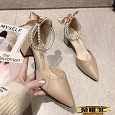 高跟鞋 法式少女復古小高跟2021春季新款百搭仙女風珍珠一字扣蝴蝶結單鞋   【榮耀 新品】