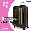 CROWN 皇冠 旅行箱 C-FC076  黑色 / 粉框 27吋 機能拉桿行李箱 MyBag得意時袋