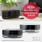 【配件王】日本代購 BOSE Wave SoundTouch music system IV 音樂系統 白/黑/銀
