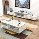 電視櫃 電視櫃茶幾組合小戶型現代簡約客廳...