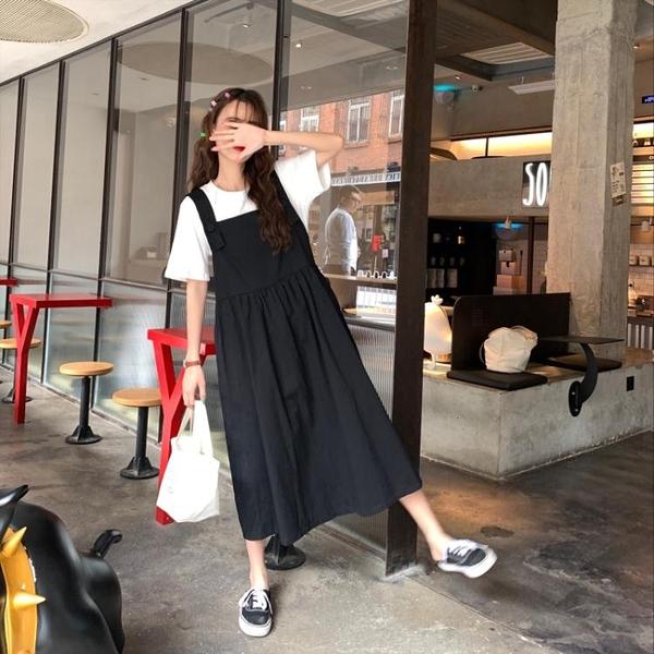 大尺碼女裝夏季韓版中長款學生背帶裙200斤胖MM加肥加大碼寬松顯瘦連衣裙子