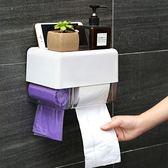 廁所紙巾盒免打孔紙盒防水創意衛生間裝置物的盒子放衛生紙架廁紙