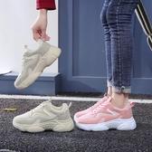 特賣厚底鞋老爹鞋女春款超火韓版厚底鞋鬆糕增高運動休閒鞋子粉色
