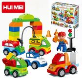 創意百變小車兒童益智玩具1-2-3-6周歲小孩拼裝大顆粒積木拼插