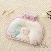 春夏季嬰兒定型枕兒童冰絲枕頭寶寶防偏頭初新生兒0-1歲 衣櫥秘密