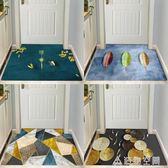 地毯門墊進門地墊北歐門毯入戶門蹭腳墊門廳浴室吸水門口家用墊子 NMS名購居家