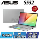 【ASUS華碩】S532FL-0052S8265U 銀定了  ◢15.6吋窄邊框雙螢幕輕薄筆電 ◣