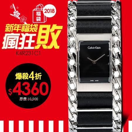 CK Calvin Klein 都會美學時尚鍊飾腕錶 K4R231C1 現貨!