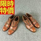 女牛津鞋-低跟歐洲風灑脫拉鏈復古真皮女皮鞋2色65y13[巴黎精品]