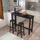 訂製靠牆吧台桌家用窗邊桌長餐桌奶茶店高腳吧台桌椅組合長條桌窄桌子 新品全館85折 YTL