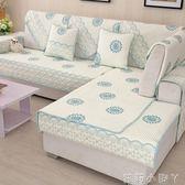 沙發墊純棉布藝夏季歐式簡約全棉坐墊現代四季通用沙發套靠巾 全館免運