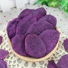 紫地瓜脆片 【菓青市集】