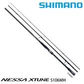漁拓釣具 SHIMANO 20 NESSA XTUNE S100MH+ [岸拋路亞竿]