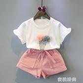 兒童套裝夏季新款韓版女童時尚休閒冰激凌短袖t恤 短褲兩件套3067『蜜桃時尚』