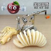 刨刀削皮刀高端三合一削蘋果神器多功能削皮器水果去核切片刀手搖蘋果削皮機  走心小賣場