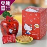 Hello Kitty. 鹹蛋黃方塊酥-蘋果造型禮盒(蛋素) E00800041【免運直出】