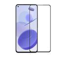 NILLKIN 小米 11 Lite 5G Amazing CP+PRO 防爆鋼化玻璃貼 螢幕保護貼 玻