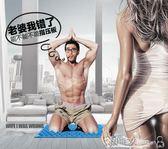 韓國小冬筍指壓板足底按摩墊超大跑男趾壓板腳底按摩壓指板 小宅女