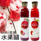 韓國SAJO思潮水果醋500ml 石榴/蘋果 飲料[KO8801039]千御國際