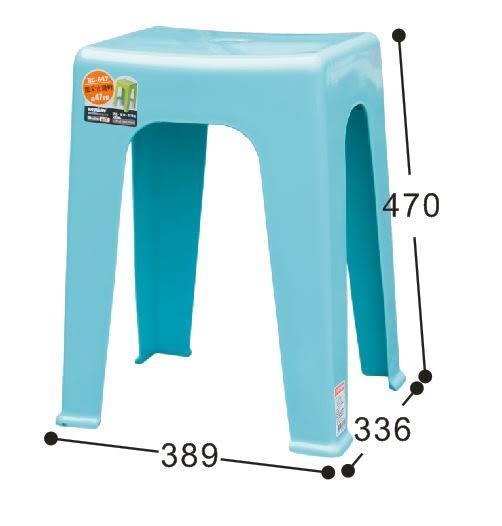 【好市吉居家生活】嚴選聯府KEYWAY~RC-647 風采止滑椅47CM 塑膠椅 板凳