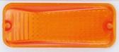 補修方向燈殼(2個組)(217-4023)