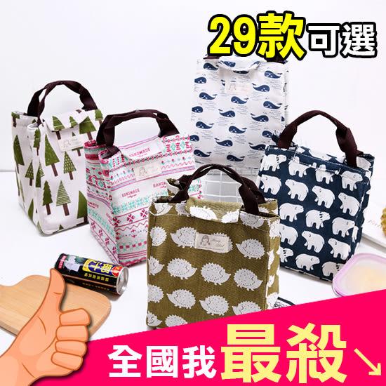 保冷 手提袋 環保袋 便當包 ZAKKA 保溫包 野餐袋 防潑水 鋁箔 棉麻 印花便當袋 米菈生活館【Z095】