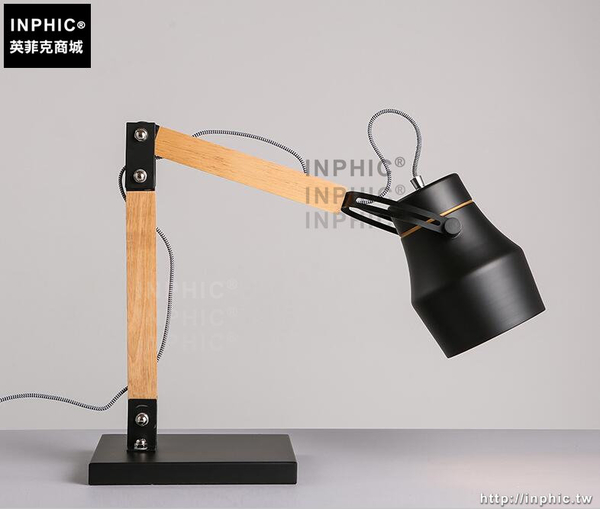 INPHIC- 北歐現代簡約創意護眼學習閱讀鐵藝時尚長臂折疊木藝書桌辦公檯燈_S197C