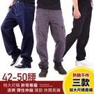 CS衣舖【兩件$880】加大尺碼長褲 4...