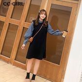 中大尺碼 燈籠袖襯衫上衣 - 適XL~4L《 67318 》CC-GIRL
