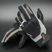 HONDA本田摩托車電動車騎行手套四季機車騎士防摔賽車全指手套 陽光好物