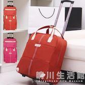 旅行包拉桿包女行李包袋短途旅游出差包大容量輕便手提拉桿登機包 晴川生活館