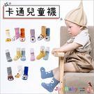 短襪 童襪 兒童純棉卡通中筒襪