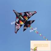 風箏兒童微風易飛初學者導彈飛機大型迷彩戰斗機成人【小玉米】