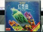 影音專賣店-V20-007-正版VCD*動畫【幻想曲2000/迪士尼】-國語發音