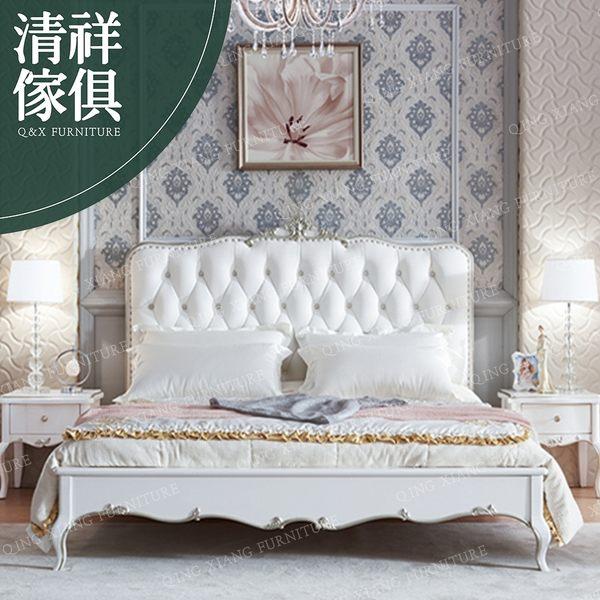 【新竹清祥家具】EBB-06BB03-小英式新古典珍珠白五呎床架