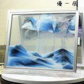 3D玻璃流沙畫創意沙漏擺件
