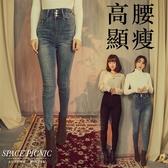 單寧 長褲 Space Picnic|高腰三釦窄管不收邊單寧牛仔褲(現貨)【C18102081】