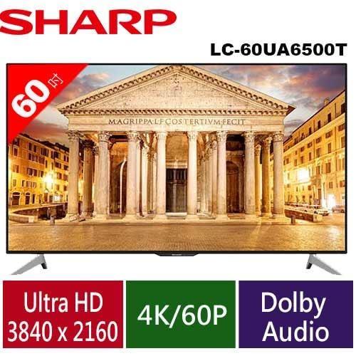 SHARP夏普60吋4K智慧連網液晶顯示器LC-60UA6500T