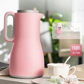 沐風保溫壺 家用辦公大容量真空熱水保溫瓶36小時長效保溫 韓語空間