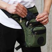 多功能運動戶外休閒摩托騎行釣魚腰包男女戰術包防水腿包軍迷裝備 限時八五折