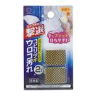 【日本-小久保】 鑽石鏡面清潔海綿 2入...