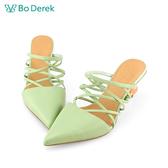 Bo Derek 水晶圓球鞋跟穆勒鞋-綠色