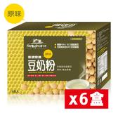 【東勝】FORWIN香濃營養豆奶粉(原味) 6盒裝