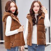 背心外套 寬鬆百搭金絲絨棉馬甲女韓版短款背心坎肩棉衣外套潮  都市時尚