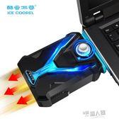酷睿冰尊電腦筆記本抽風式散熱器側吸聯想華碩戴爾風扇機15.6寸14 IGO